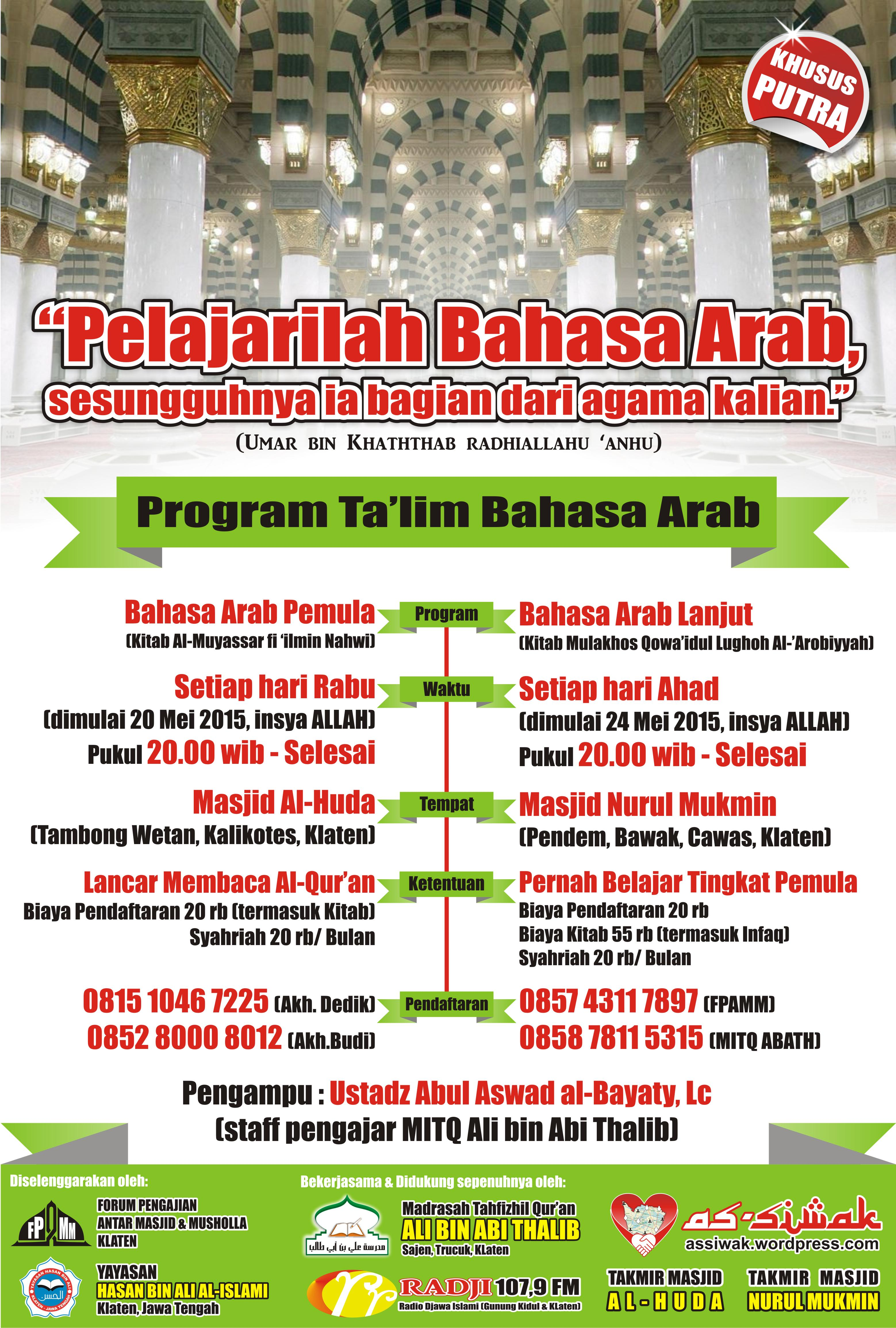 "Program Ta lim Bahasa Arab Klaten """